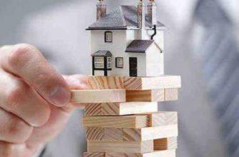 банкротство при ипотеке