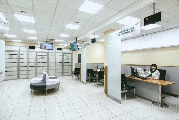 потребительский кредит в ак барс банке условия займы просто личный кабинет