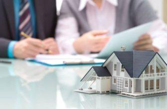 Ипотека или кредит на покупку квартиры что лучше
