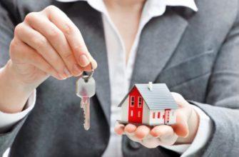 Налоговый вычет на проценты по ипотеке сколько раз можно получить