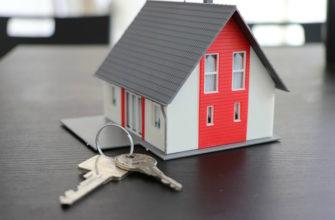 Ипотека под 6 процентов