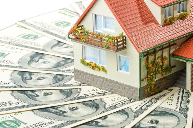 Гарантия выплаты ипотеки
