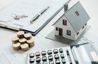 Как заполнить 3 ндфл на налоговый вычет за проценты по ипотеке