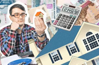 заявление на снижение процентной ставки по ипотеке