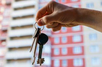 Делится ли квартира по военной ипотеке при разводе