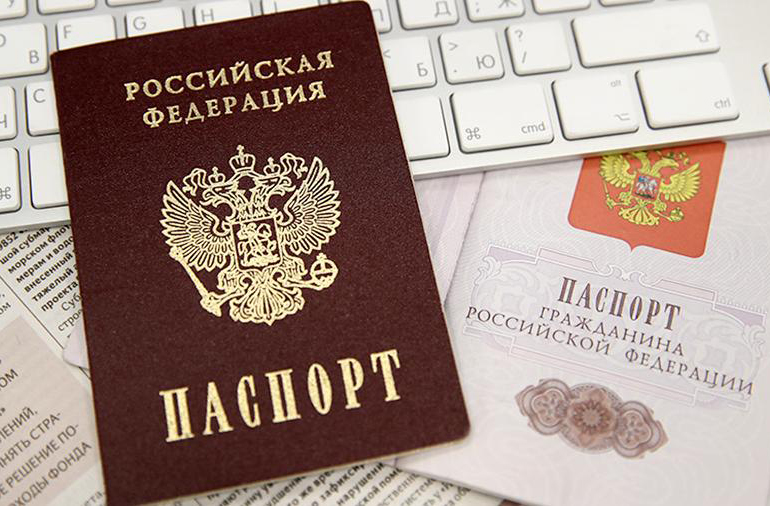граждан РФ
