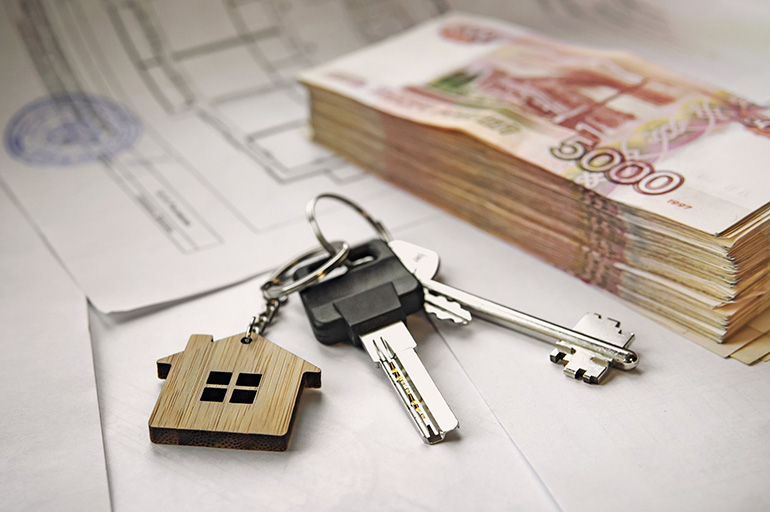 С погашением ипотеки